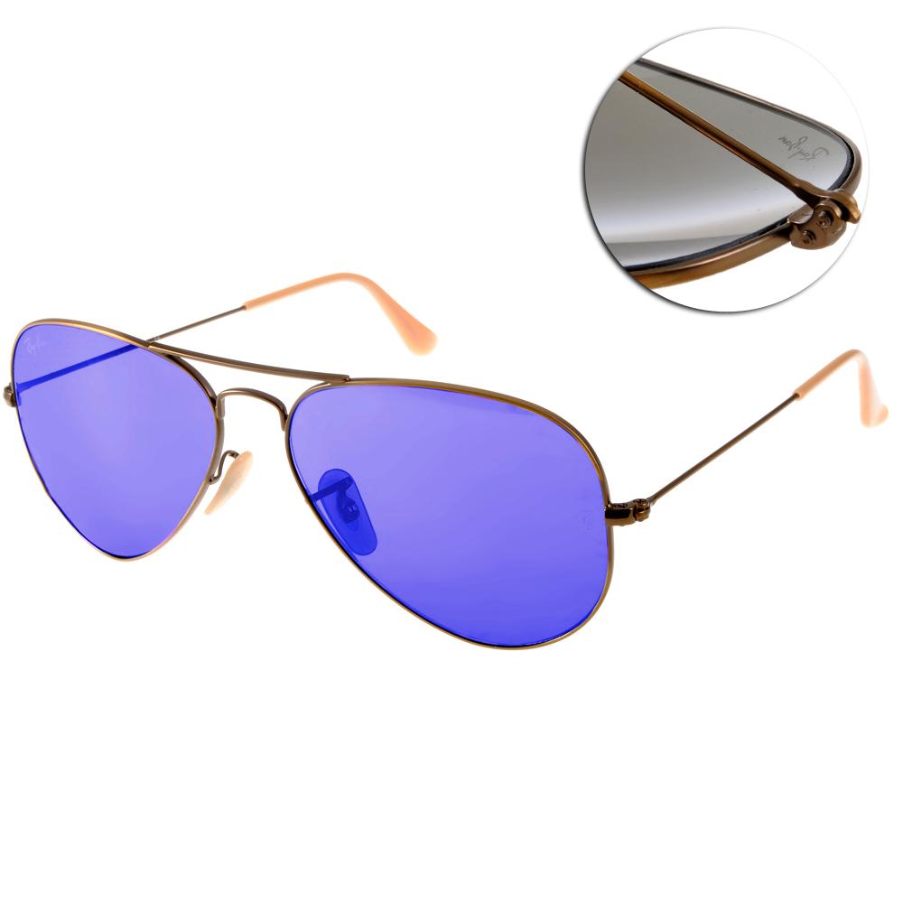 RAY BAN太陽眼鏡 經典品牌/古銅-藍紫#RB3025 16768