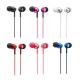 SONY時尚繽紛入耳式耳機MDR-EX110LP product thumbnail 1