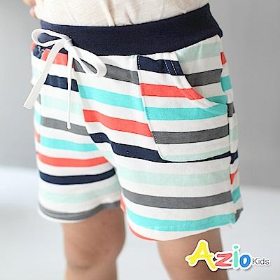 Azio Kids 短褲 彩色條紋雙口袋短褲(彩色)