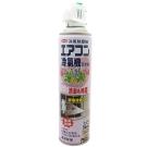 安德生 冷氣除塵蹣(清新Villa) 420ml/瓶