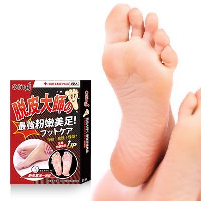 OS`mei 脫皮大師 最強粉嫩美足(2雙入)