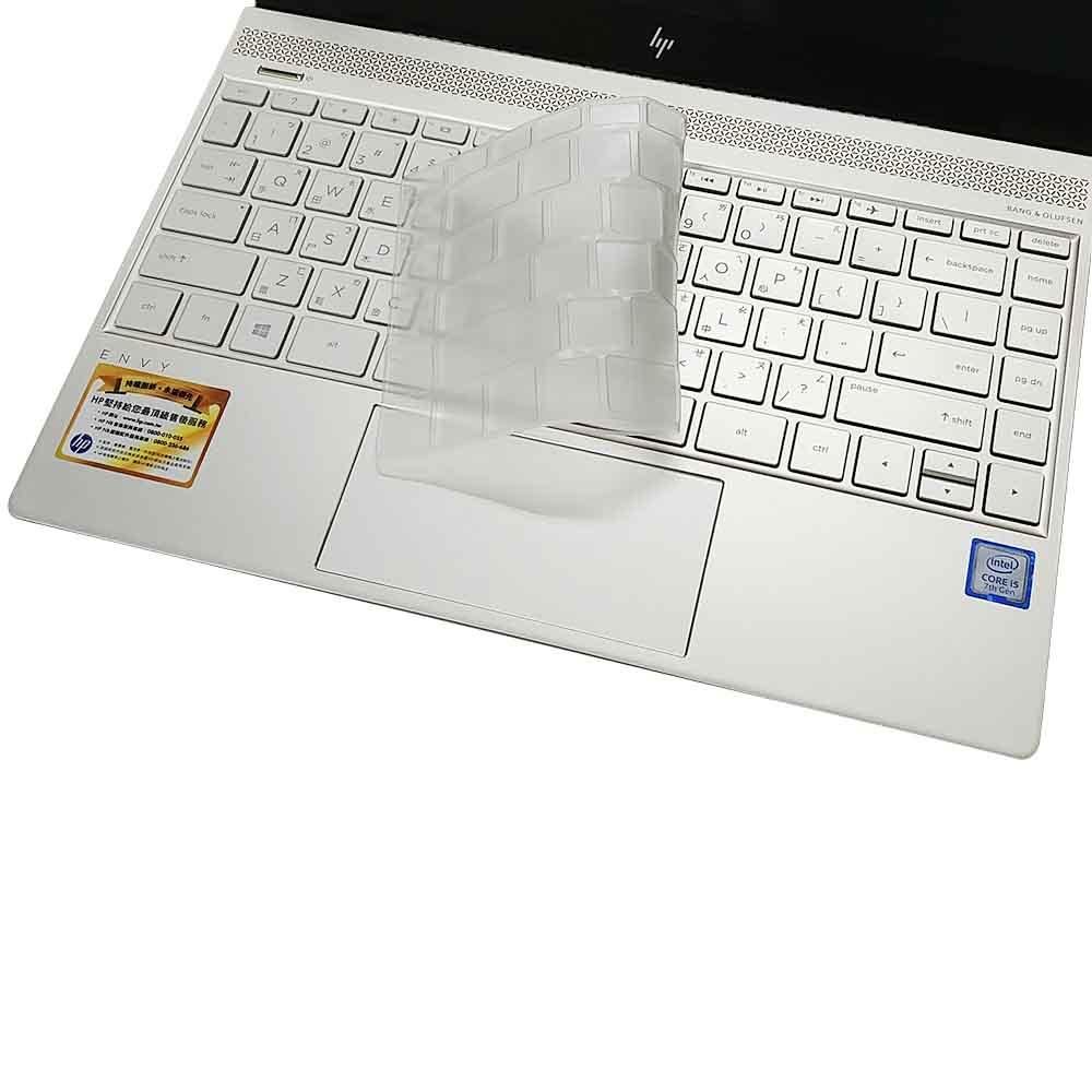 EZstick HP Envy 13 ad1xxTX 專用 奈米銀抗菌 TPU 鍵盤膜