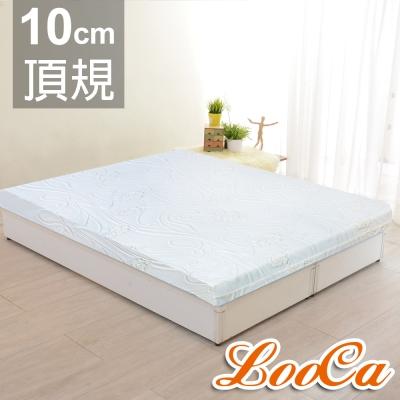 LooCa 溫感塑型全平面10cm緹花記憶床墊-雙人5尺