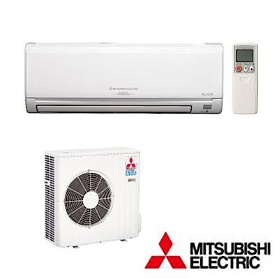 MITSUBISHI三菱 6-8坪變頻冷專分離式MUY-GE42NA/MSY-GE42NA @ Y!購物
