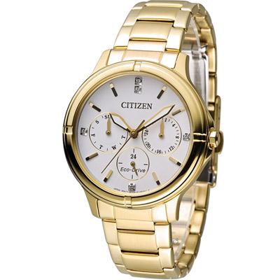 CITIZEN 光動能純靜之美時尚腕錶(FD2032-55A)-白x金/38mm