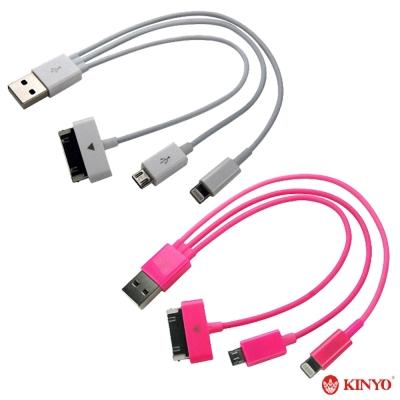 KINYO 4合1充電線i4/i5/micro(USB-41)