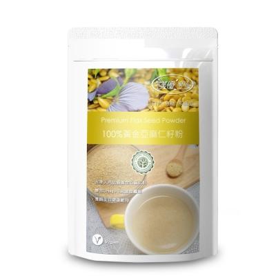樸優樂活 100%黃金亞麻仁籽粉(400g/包)