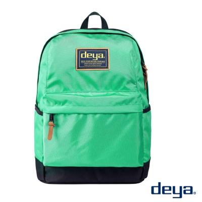 deya 經典校園 防潑水繽紛撞色後背包  巴西綠
