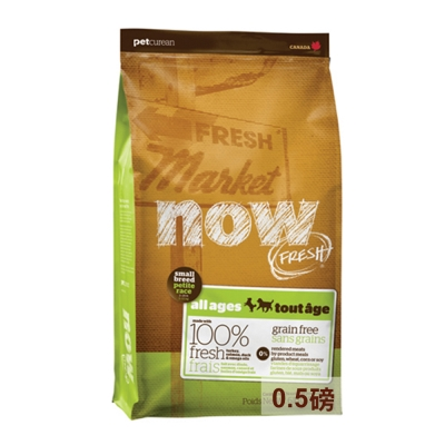 Now! 鮮肉無穀天然糧 小型犬配方(6磅) WDJ推薦