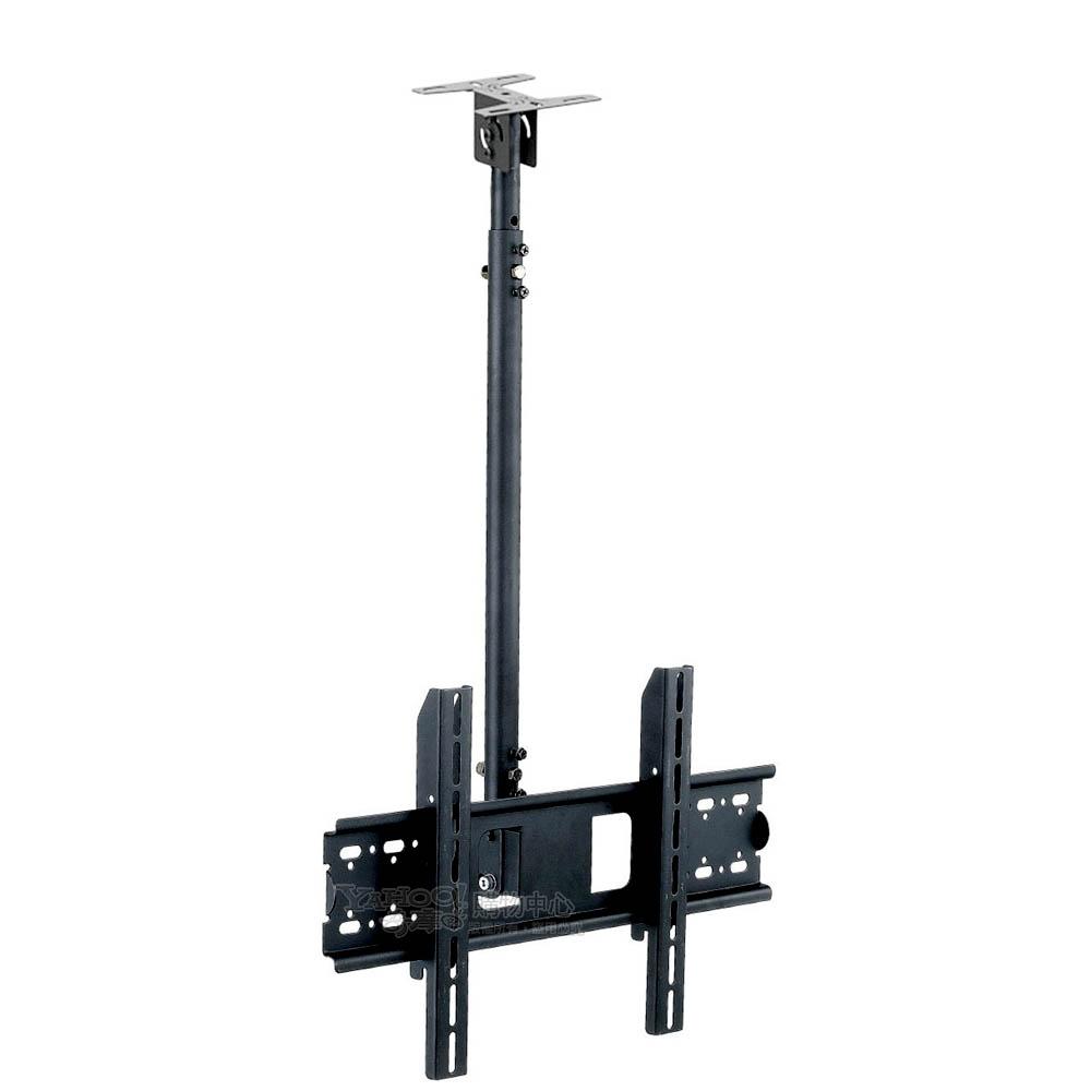 JAZZWAY JW-011 液晶電視懸吊架