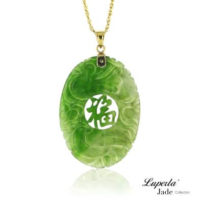 大東山珠寶 碧玉玉牌墬飾項鍊福到眼前