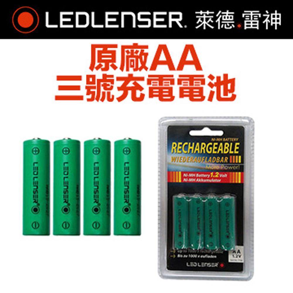 德國 LED LENSER 原廠AA 三號充電電池(4入) @ Y!購物