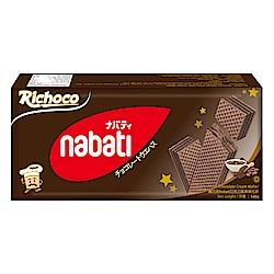 麗巧克 Nabati巧克力威化餅(145g)