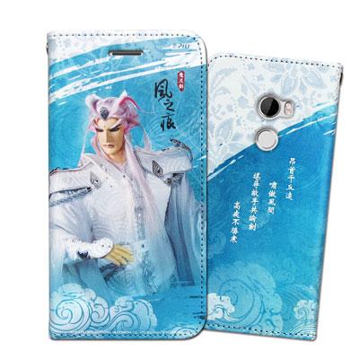 霹靂授權正版 HTC One X10 布袋戲彩繪磁力皮套(風之痕)