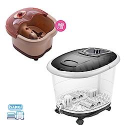 日本SANKi 好福氣加熱SPA足浴機超值組