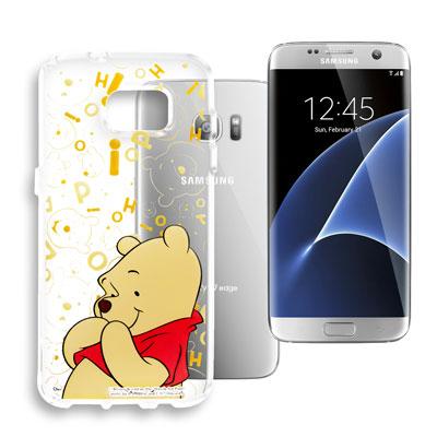 迪士尼 Samsung Galaxy S7 edge 大頭透明手機軟殼(摀嘴維尼...