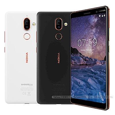 NOKIA 7 PLUS 6吋全螢幕雙卡雙待智慧型手機