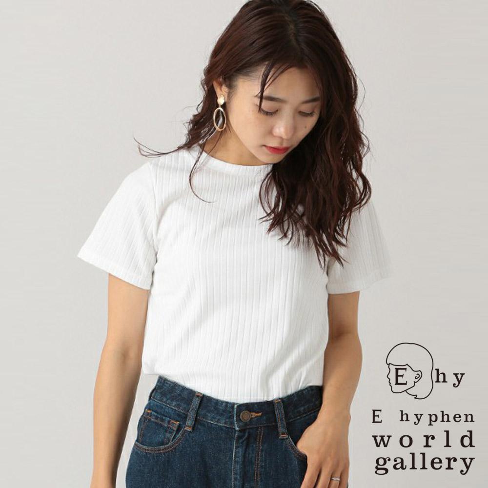 E hyphen 素色直羅紋圓領短袖上衣-20163C12020