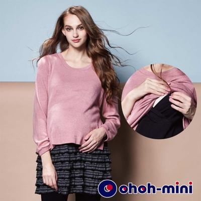 ohoh-mini 孕婦裝 清新高雅層次孕哺上衣-2色