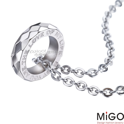 MiGO-摯愛男墜(白)