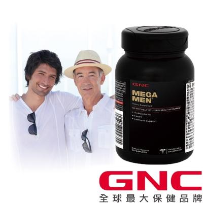 GNC健安喜 美佳男複方維他命 90錠