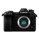 Panasonic LUMIX G9 單機身 (公司貨)