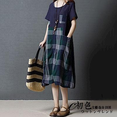 拼接格紋短袖連衣裙-共2色(M-2XL可選)      初色