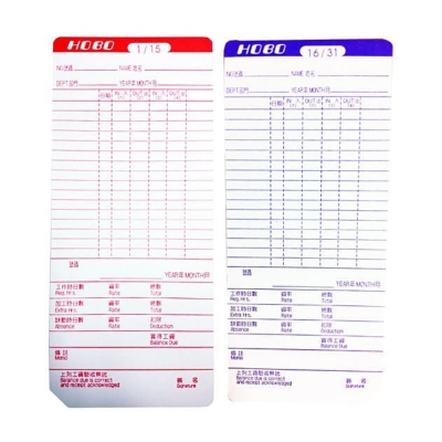 標準四欄位優利達UT-2000/2012卡鐘專用考勤卡/出勤卡-五包入(500張)