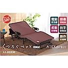 (樂齡網)ATEX日本製電動收納床AX-BE836