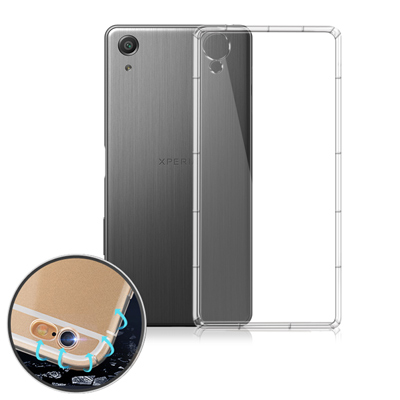 VXTRA SONY Xperia X Performance 防摔氣墊保護殼