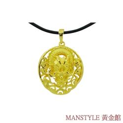 MANSTYLE 祥龍瑞氣黃金墜 (約2.34錢)
