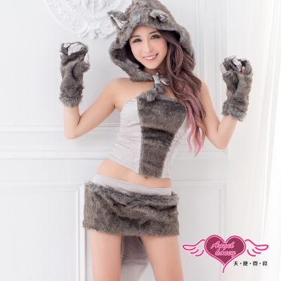 角色扮演 可愛俏皮 動物派對狐狸角色表演服(灰F) AngelHoney天使霓裳
