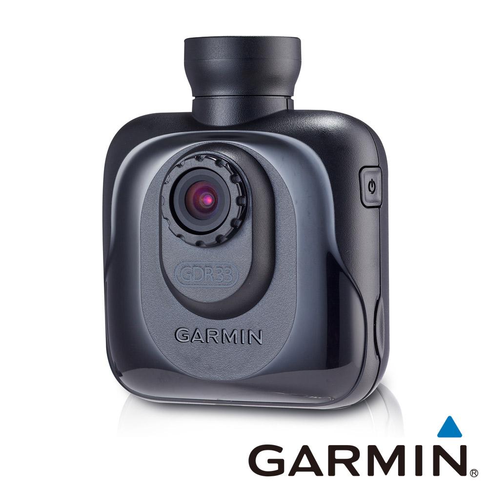 GARMIN GDR33 高畫質Full HD 1080P廣角行車記錄器