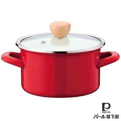 Pearl-Life享下廚-琺瑯料理保存鍋-15c
