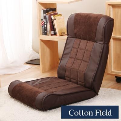 棉花田 可頌 多段式記憶綿折疊和室椅