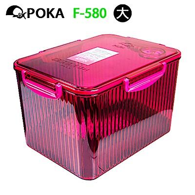 POKA F-580 免插電防潮箱-粉色