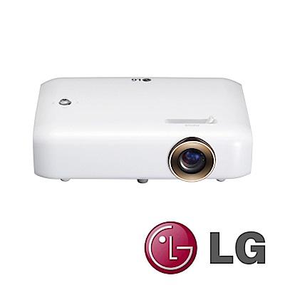 福利品-LG Minibeam行動隨身LED微投影機 PH550G