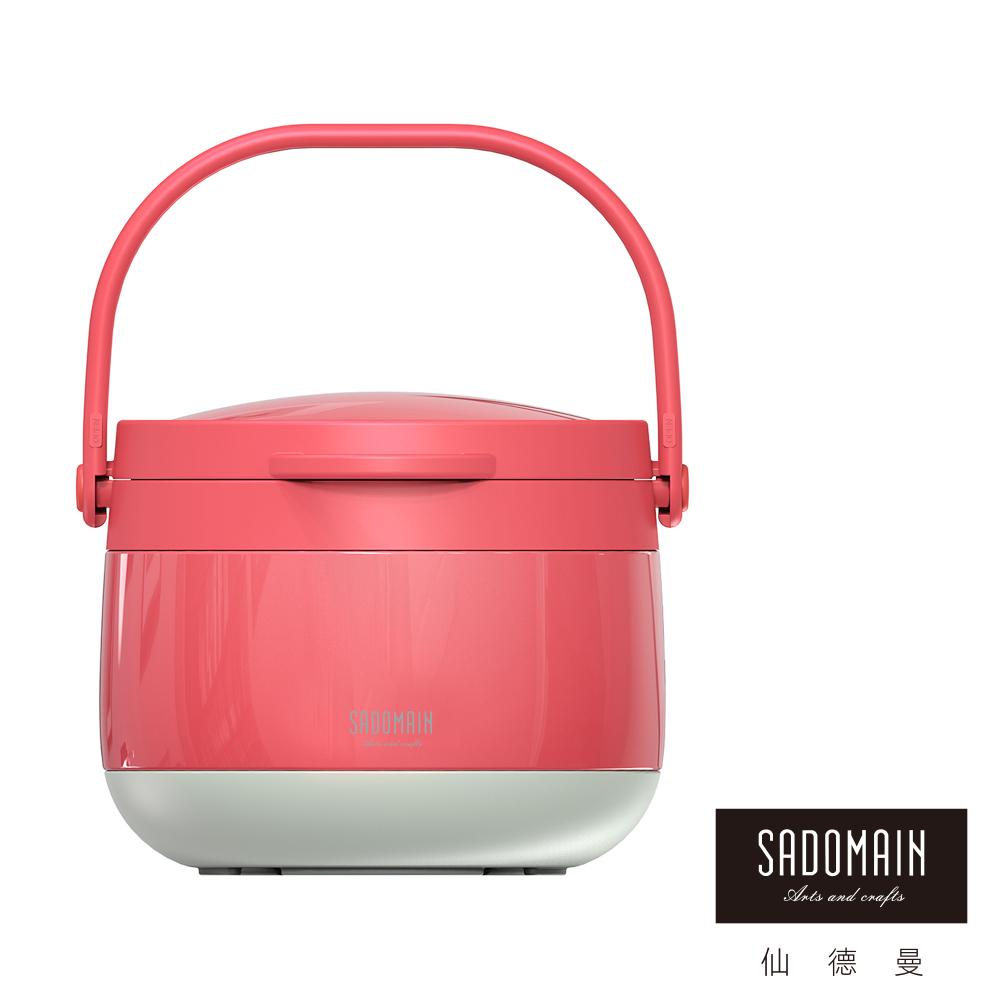 仙德曼 SADOMAIN 輕量保溫/保冷燜燒提鍋3.0L-粉