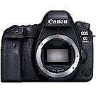 【豪華組】Canon 6D Mark II 單機身(公司貨)