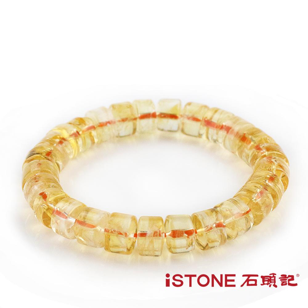 石頭記 天然黃水晶 招財手鍊 財富在手