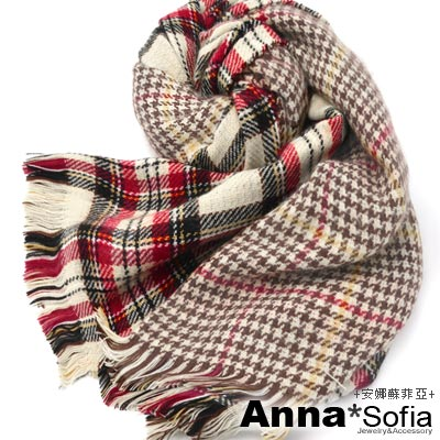 AnnaSofia-蘇格蘭雙面-毛料鬚邊圍巾-米底格
