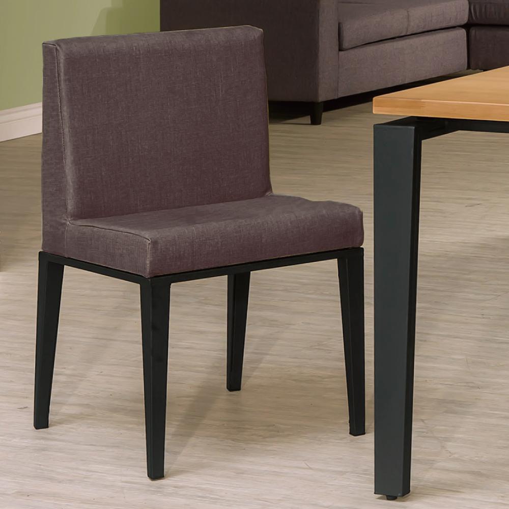 北歐風 瑞莫爾餐椅(兩入一組)-50x47x81cm