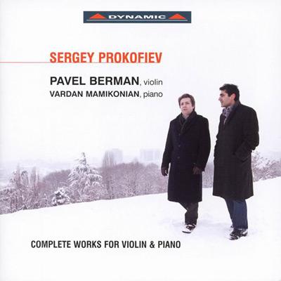 普羅高菲夫 - 小提琴與鋼琴作品全集 CD