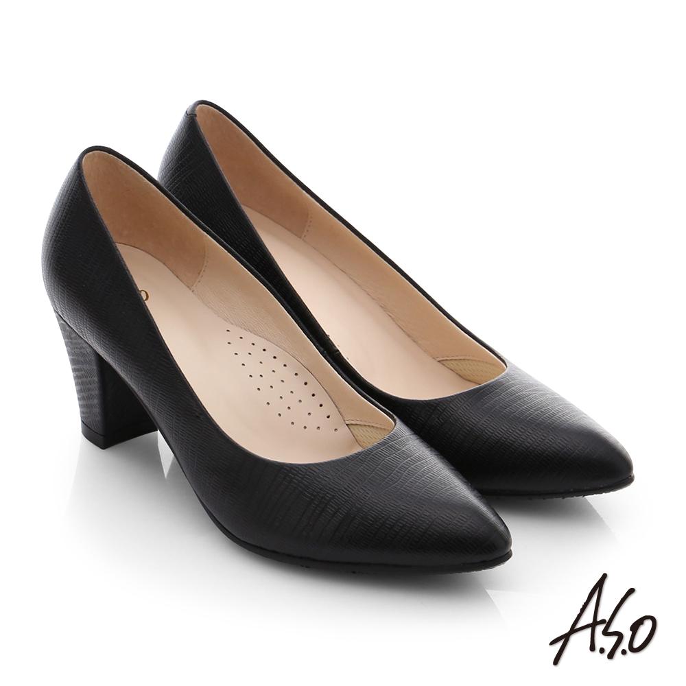 A.S.O 逸麗知性 全真皮素色窩心高跟鞋 黑色
