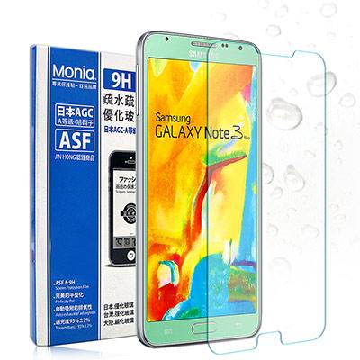 MONIA 三星 NOTE 3 Neo / N7507 日本頂級疏水疏油9H鋼化玻璃膜