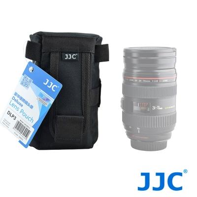 JJC-DLP-3-豪華便利鏡頭袋-90x160m