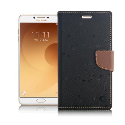 MyStyle Samsung C9 Pro 期待雙搭側翻皮套