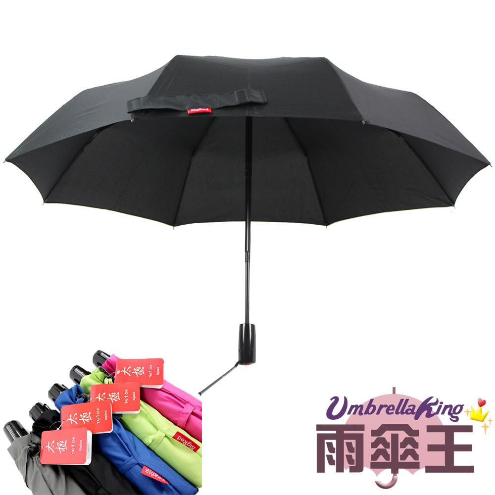 雨傘王-BIGRED太極-自動開收折傘-黑色