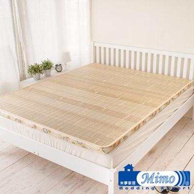 米夢家居 冬夏兩用天然涼爽竹青純棉床墊-單人加大3.5尺