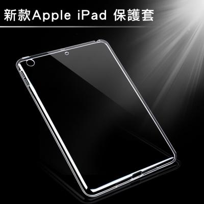 新款Apple iPad TPU防衝擊透明清水保護套(附貼)(A1822/A1823)
